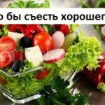 http://proangliyskiy.ru/pered-ekzamenom/chto-by-sest
