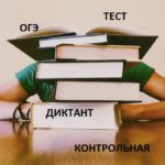 http://proangliyskiy.ru/kursy-marafon/marafon-brush-up-your-english