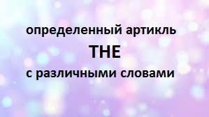 http://proangliyskiy.ru/anglijskaya-grammatika-onlajn/kogda-govorit-op…nglijskom-yazyke