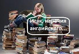 http://proangliyskiy.ru/slovoobrazovanie/kak-zapomnit-obr…j-bystro-i-legko