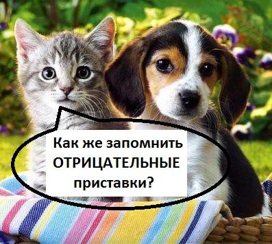 http://proangliyskiy.ru/slovoobrazovanie/kak-legko-zapomn…avki-anglijskogo